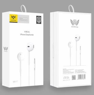 80简单·SL-E01 高品质平耳式苹果耳机