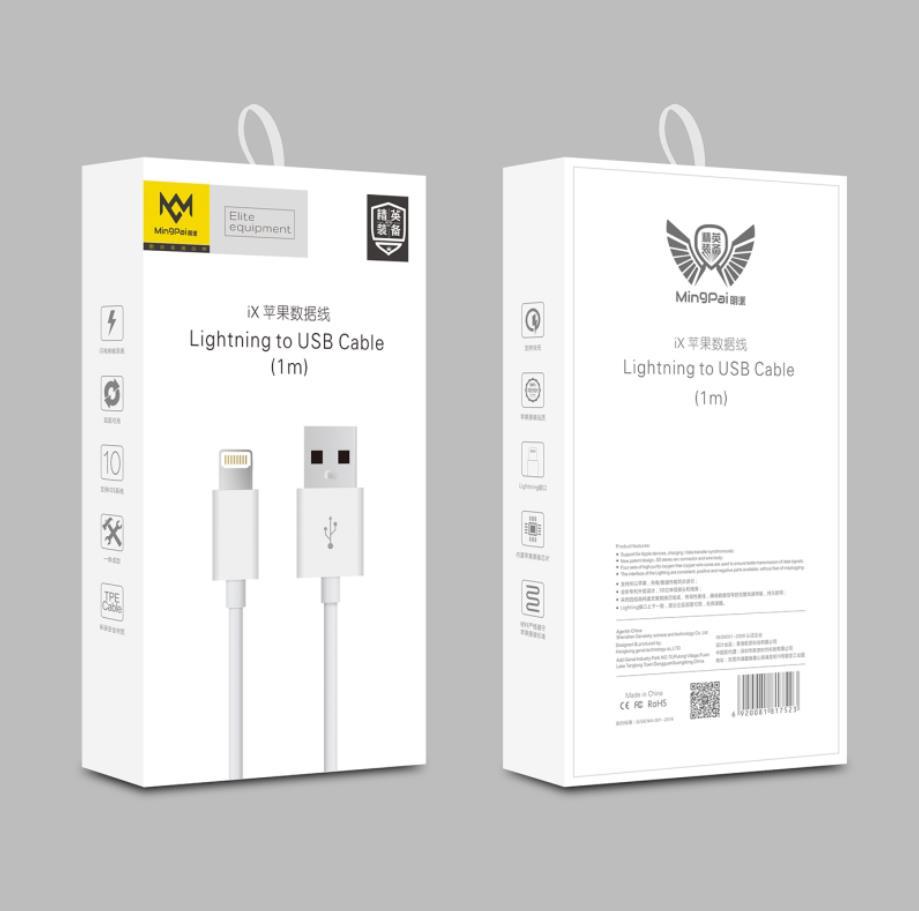 80简单·SL-L02 快充5A数据线 苹果iphone