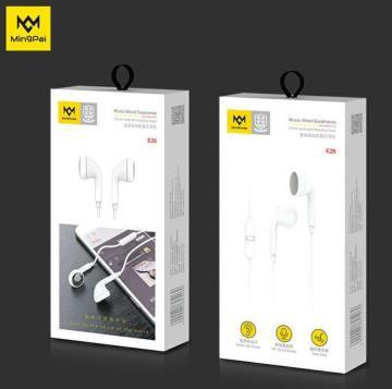 明派·E26金耳朵平耳线控音乐 耳机