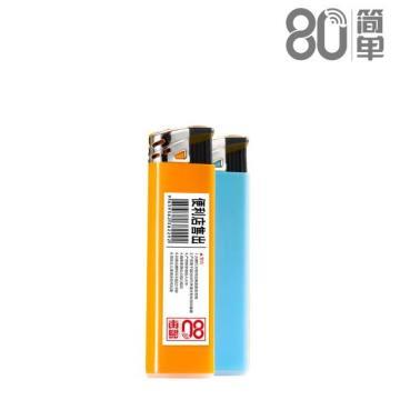 80简单·BL-02 防风高品质打火机★★50PCS★★