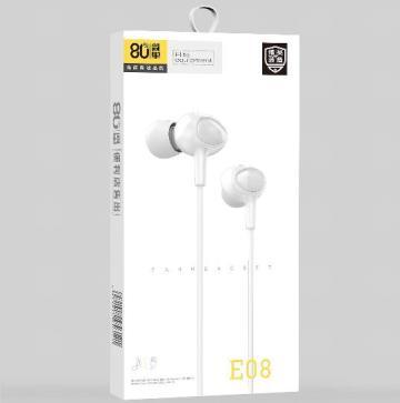 80简单·SL-E08 高品质入耳式耳机
